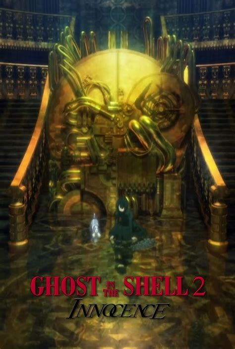 Ghost in the Shell 2: Innocence (2004) - Posters — The
