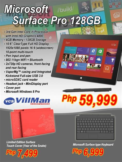 Microsoft Surface PRO (128GB) now available in the