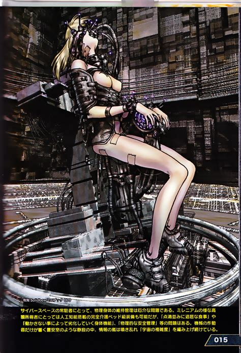 Masamune Shirow Works - Pieces Gem 01 - The Ghost in the