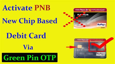 Live - Activate PNB New Chip Based ATM Card Via Green Pin